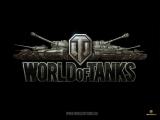 Мир танков - онлайн игра (WORLD of TANKS) видео, обсуждения, секреты игры.
