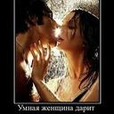 http://vecmir.ru/images/groupphotos/3/14/thumb_949baeccfaf55f3a498e7f03.jpg