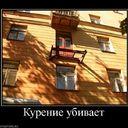 142358_kurenie-ubivaet