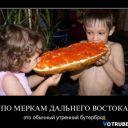 1301588978_demotivatory-30-foto-(www.votrube.ru)21