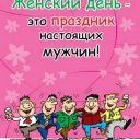 8_marta_34