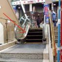 самый маленький эскалатор - всего 3 ступеньки