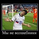 http://vecmir.ru/images/groupphotos/3/52/thumb_c3269b0726d276e310862993.jpg