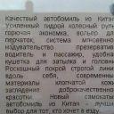 240929-2010.11.16-08.11.39-bomz.org-lol__prikol_kachestvenniyyi_avtomobil_iz_kitaya