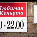 obyavl34