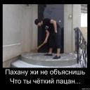 statusy_v_kartinkah_5