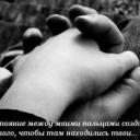 statusy_v_kartinkah