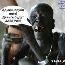 http://vecmir.ru/images/groupphotos/44/576/thumb_7a1ddabdb7cdbd0665643bdb.jpg