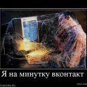 мужик сидит за компьютером паутине