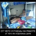 мужик в постеле лежит за компьютером