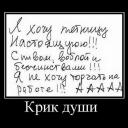 demotivatory_34