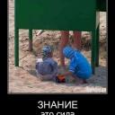 дети подглядывают в раздевалке