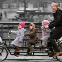 многоместный велосипед